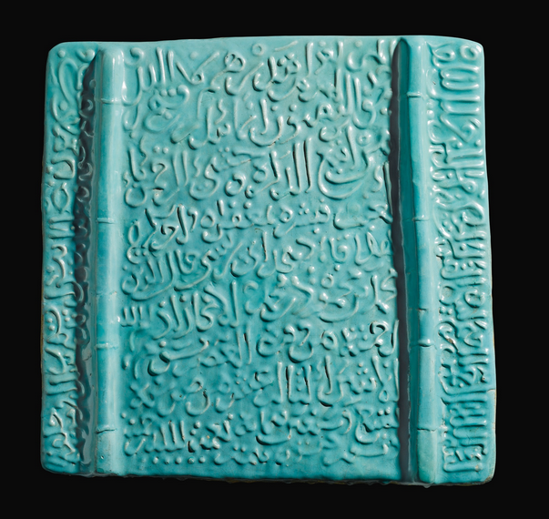 Lot 113, A Kashan Turquoise-Glazed Pottery Tile, Persia, 1280 AD Estimate £18,000 — 25,000