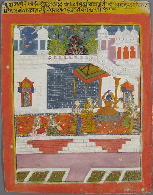 Lot 228, Krishna puts on his turban, Mewar, Rajasthan, India, 18th Century