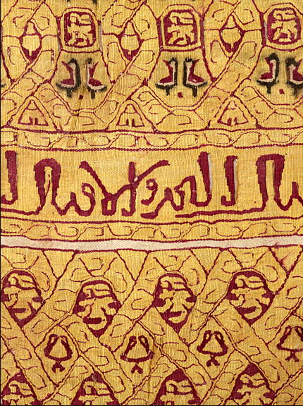 Tiraz fragment, Linen tabby with silk tapestry Egypt,12th century 2