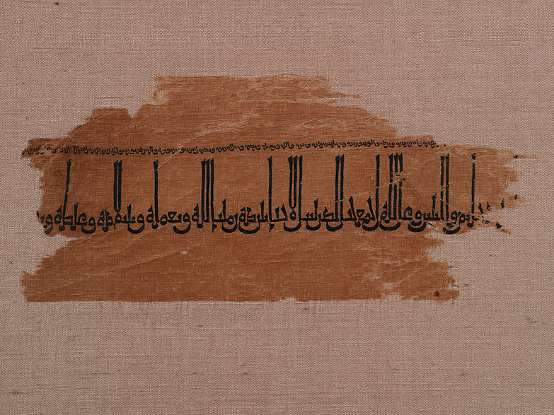 Tiraz fragment, Mulham with silk embroidery, Iraq, 10th century