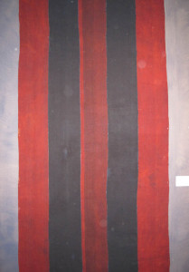 Pardeh (curtain), around 1900 Made from 5 parts East-Anatolia, kurdish 200 x 380 cm. Neiriz collection at Halle