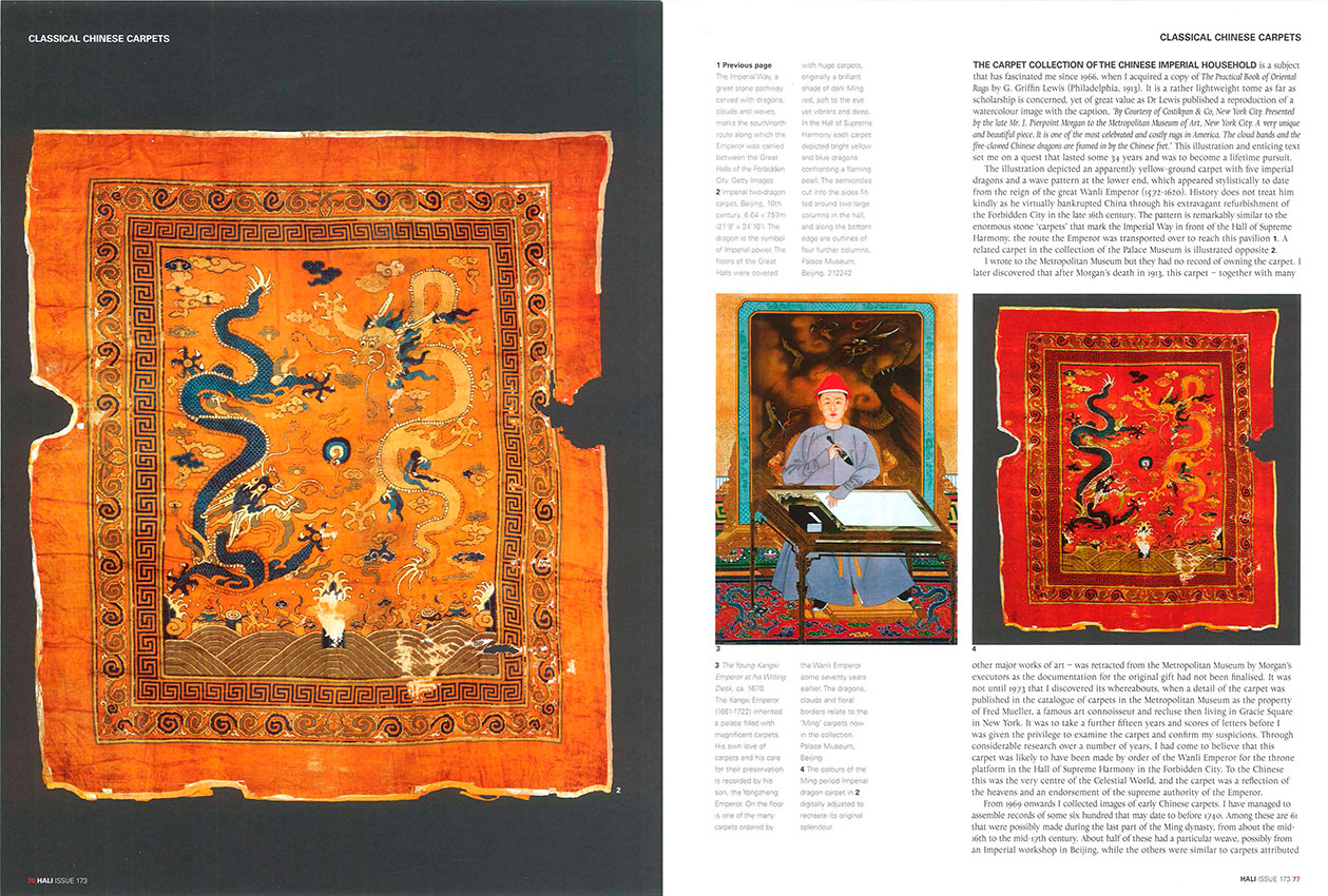Classical Chinese Carpets