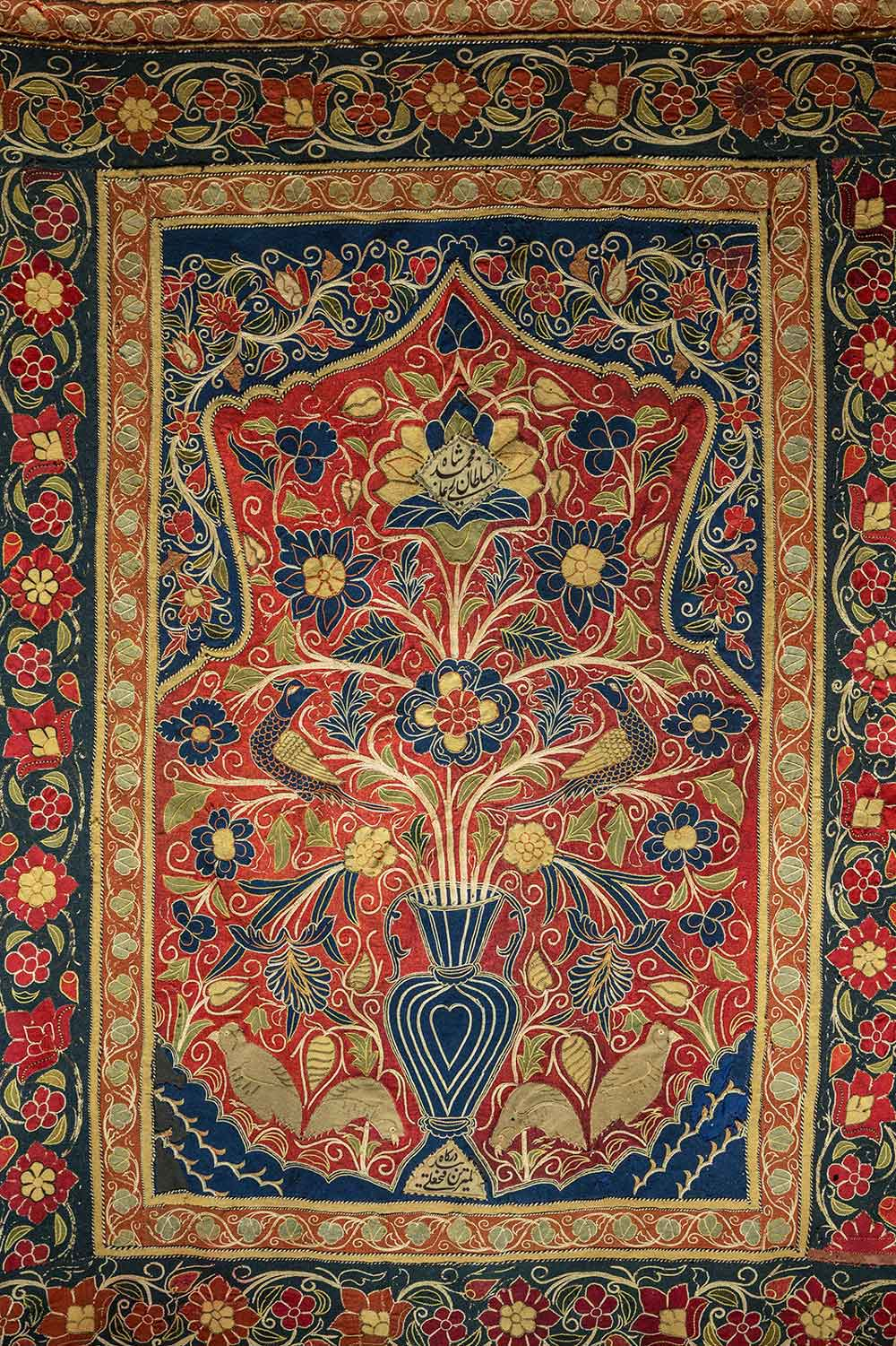 Qajar Imperial Tent, Cleveland Museum of Art
