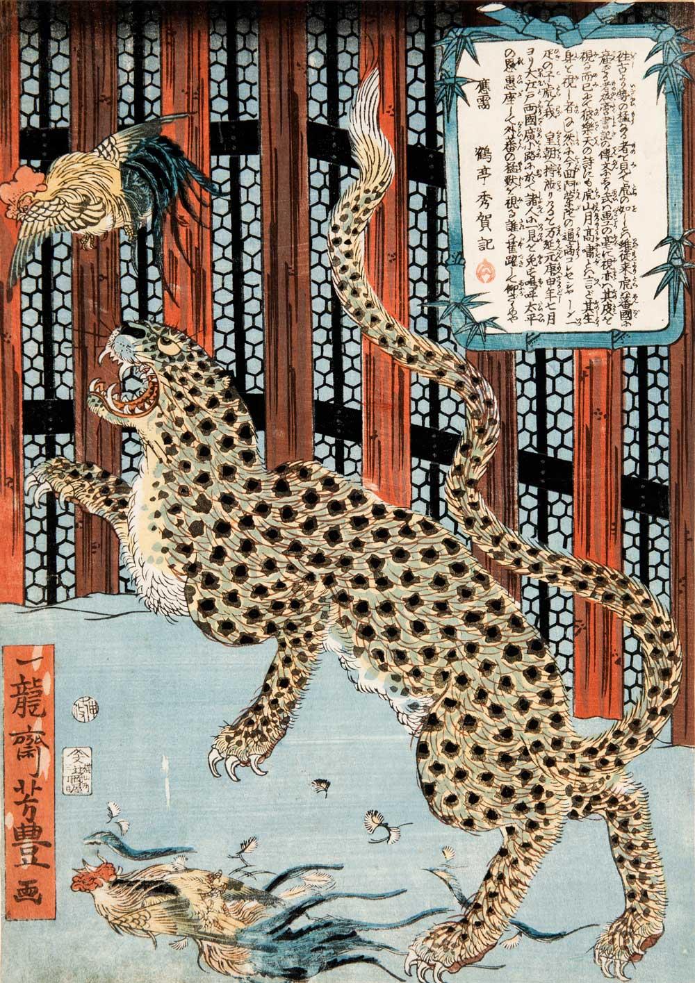 Ichiryusai (Utagawa) Yoshitoyo, Art Gallery of South Australia, Adelaide