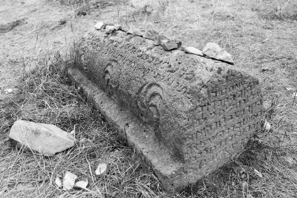 Medieval Jewish tombstone with the Armenian eternity symbol ans inscriptions in Aramaic and Hebrew, Yegheghis Gorge, Armenia