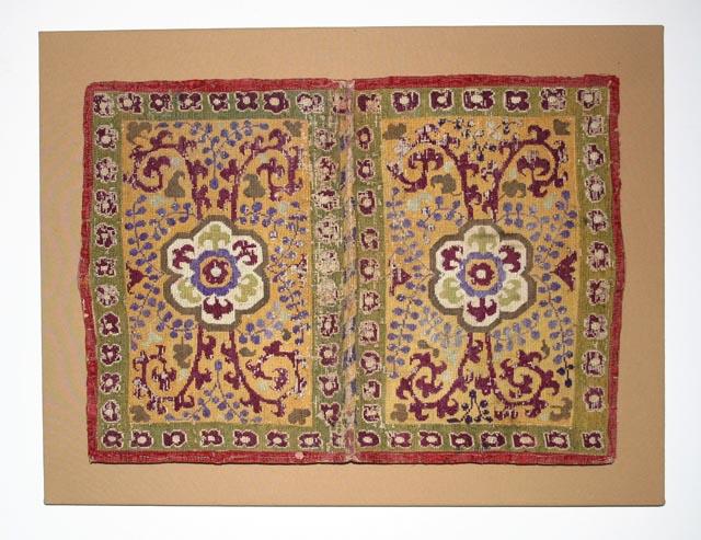 SE186 Koran cover