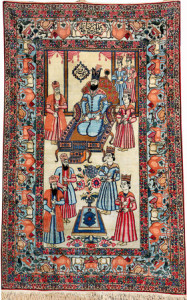 Lot 7232 Kirman Ravar ordered by Mohammad Reza Khan Pahlavi_circa 1910. Henrys Auktionshaus, 11 June, estimate €3,000.