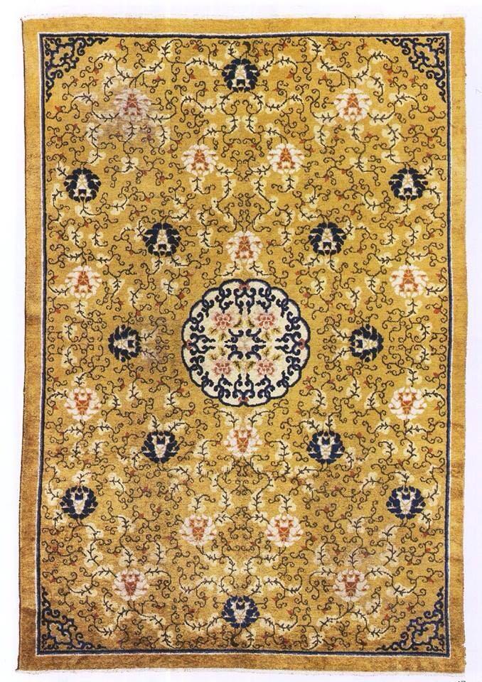 Ningxia carpet, 18th century, northwest China. Mollaian at NYICS