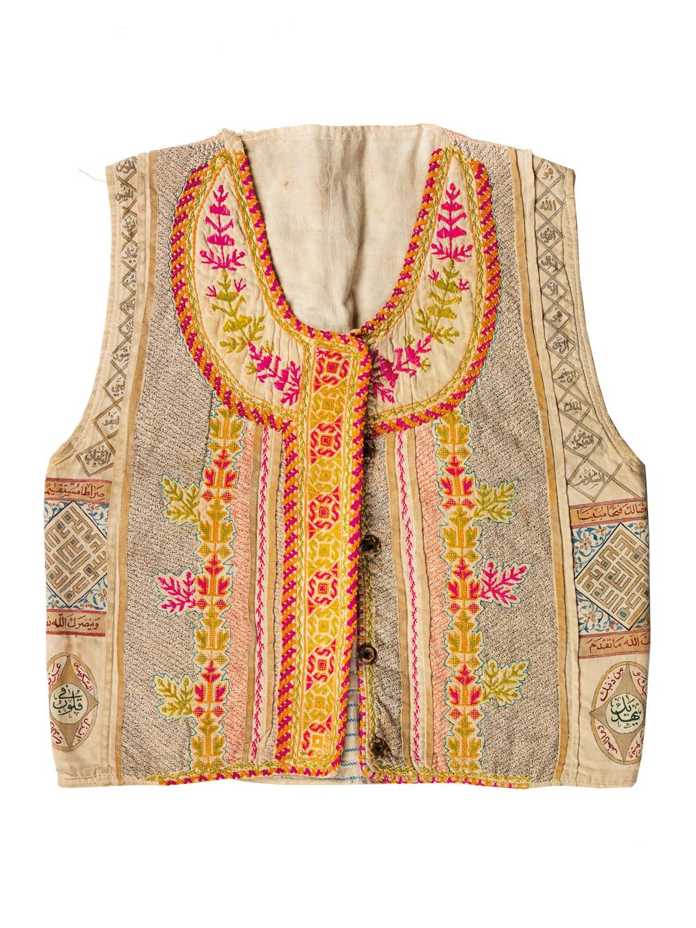 Child's talismanic vest