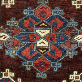 An Anatolian carpet fragment.