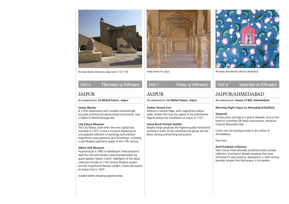 HALI_Tour_Brochure_India2019_FINAL6
