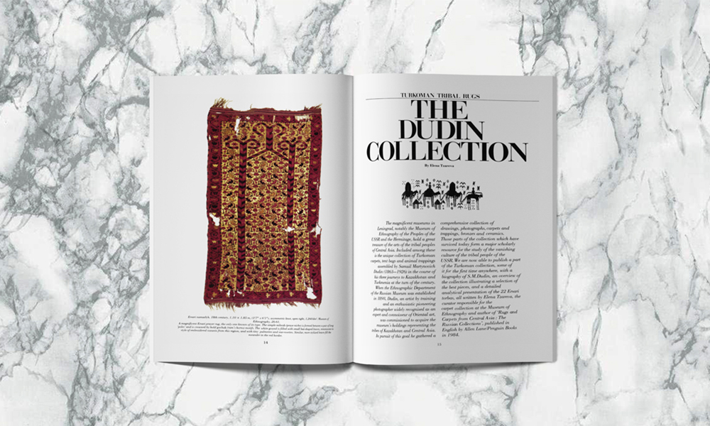 The Dudin Collection, HALI