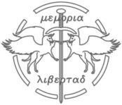 arika-logo