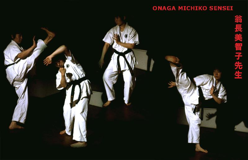 CollageMichiko1