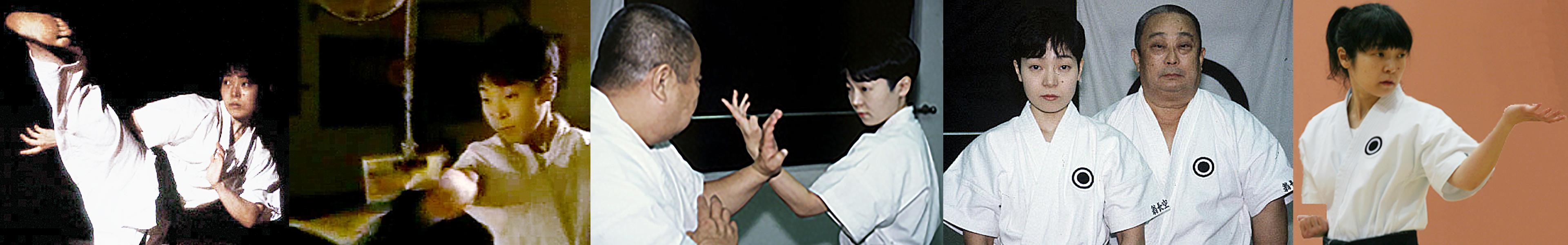 Shinjinbukan; Onaga Yoshimitsu; Shinjinbukan.com