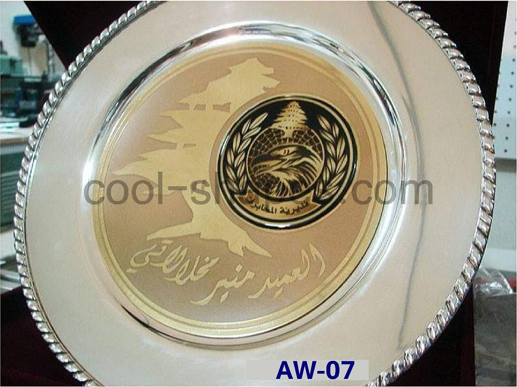 VIP award Lebanese army, SAUDI ARABIA government awards, gift items in KSA