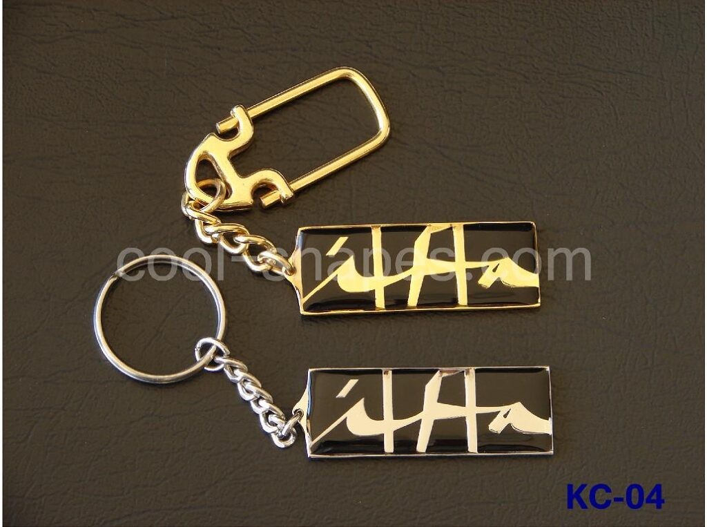 gold plated customized key chains KSA