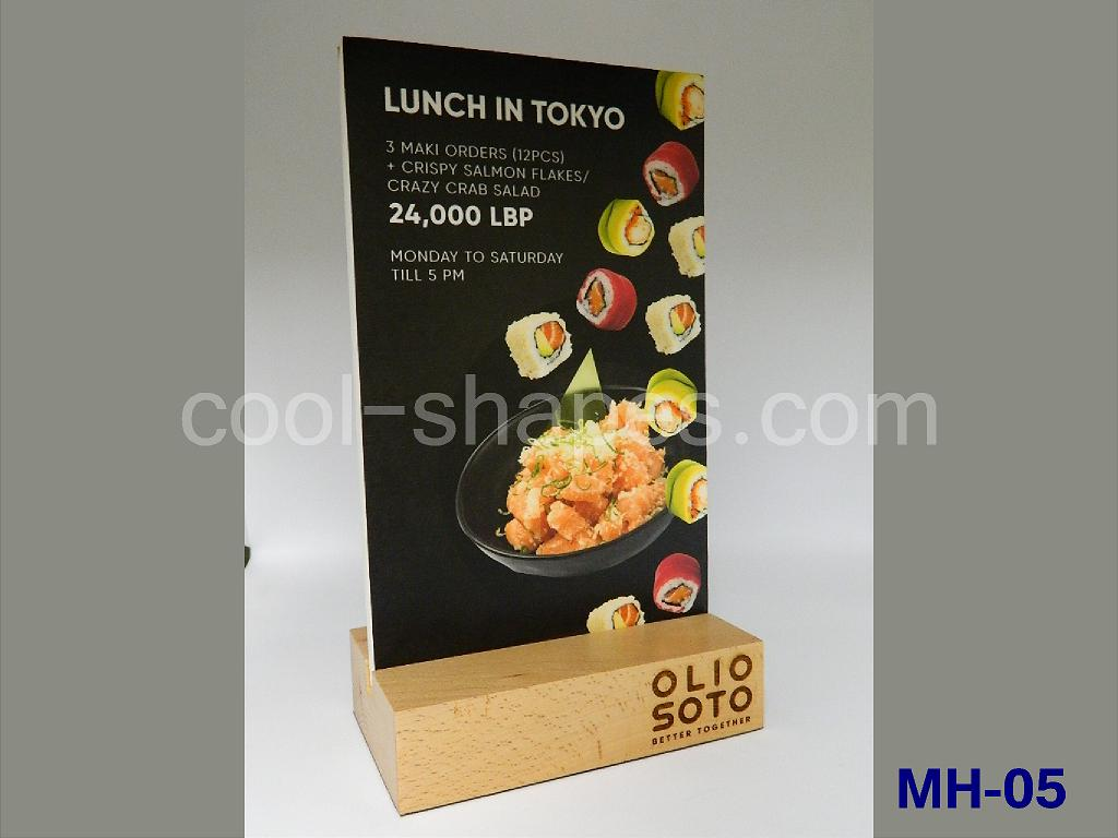 menu holder wooden base pvc menu