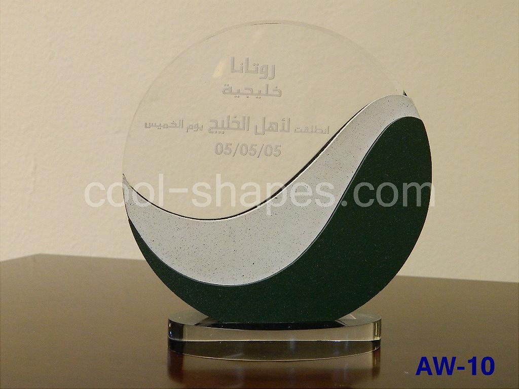 ROTANA gift item, ROTANA SAUDI ARABIA