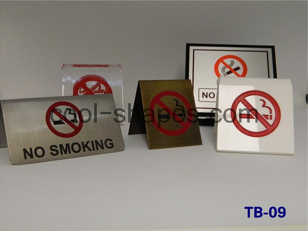no smoking table sign restaurants hotels, no smoking sign KSA