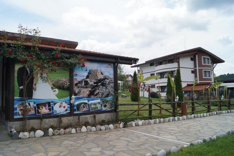 Complex Makaza -Комплекс Маказа