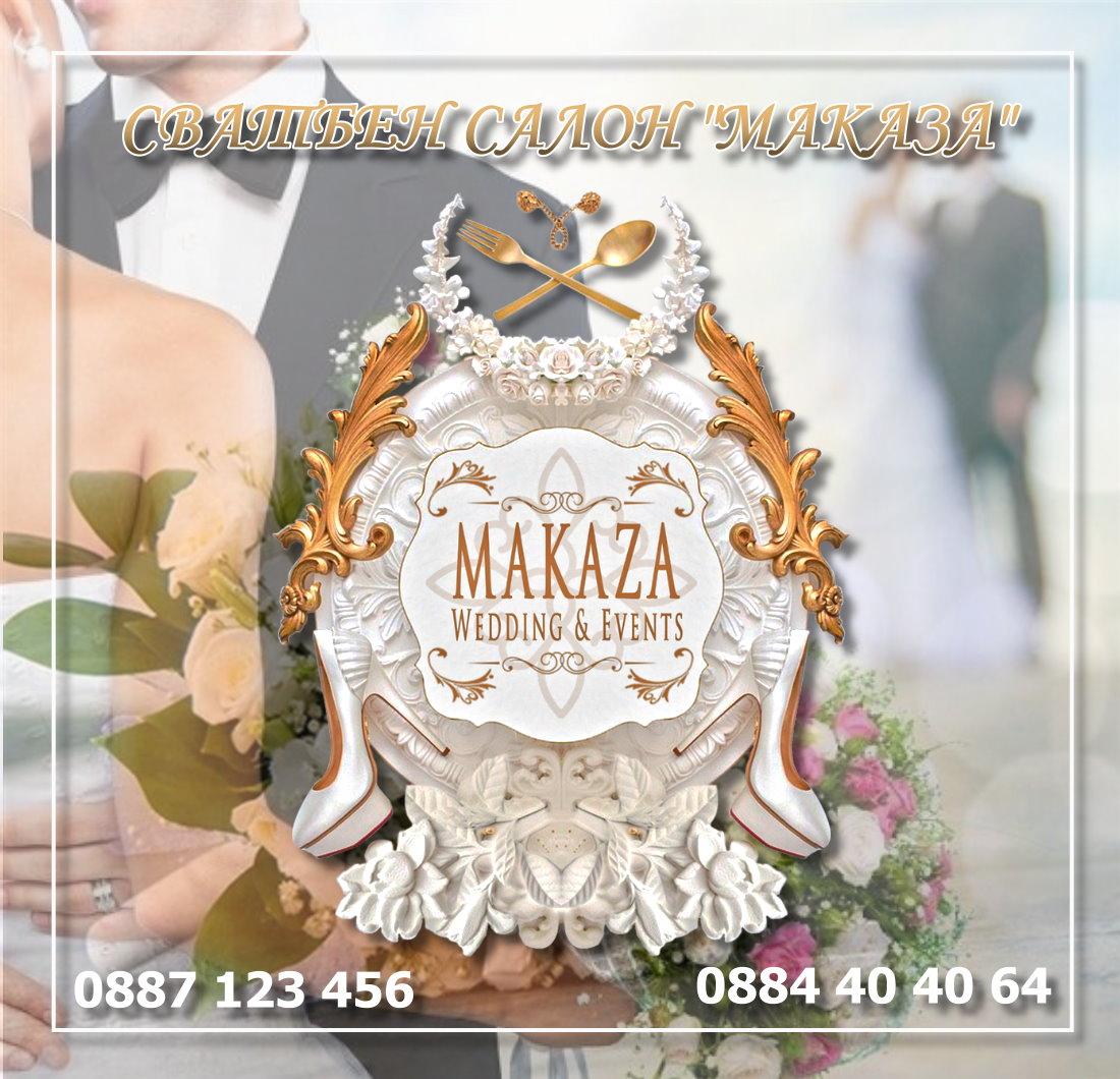 сватбен салон маказа