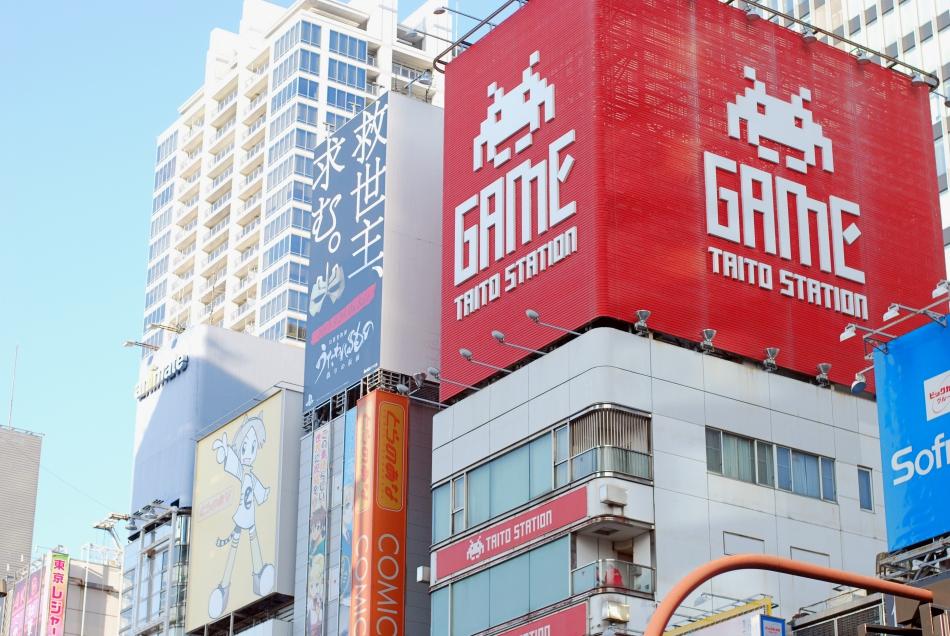 game taito station akihabara