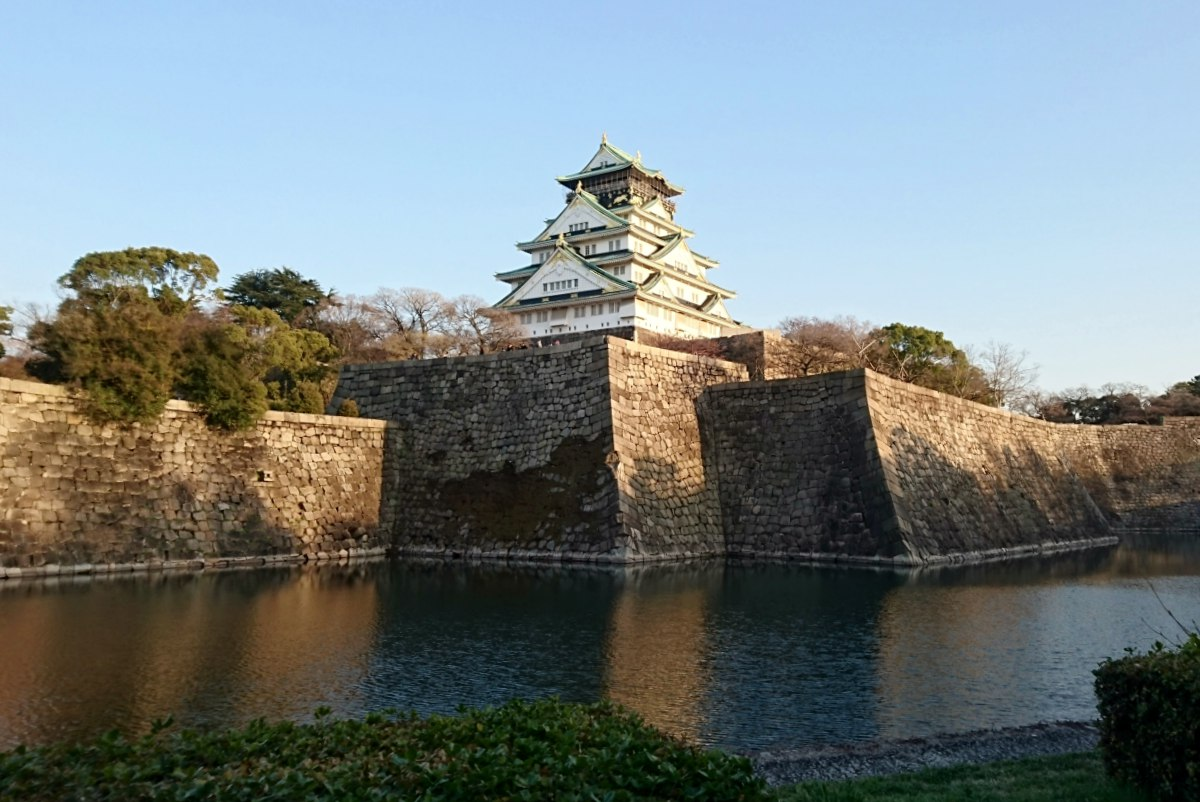 Osaka travel guide - castle