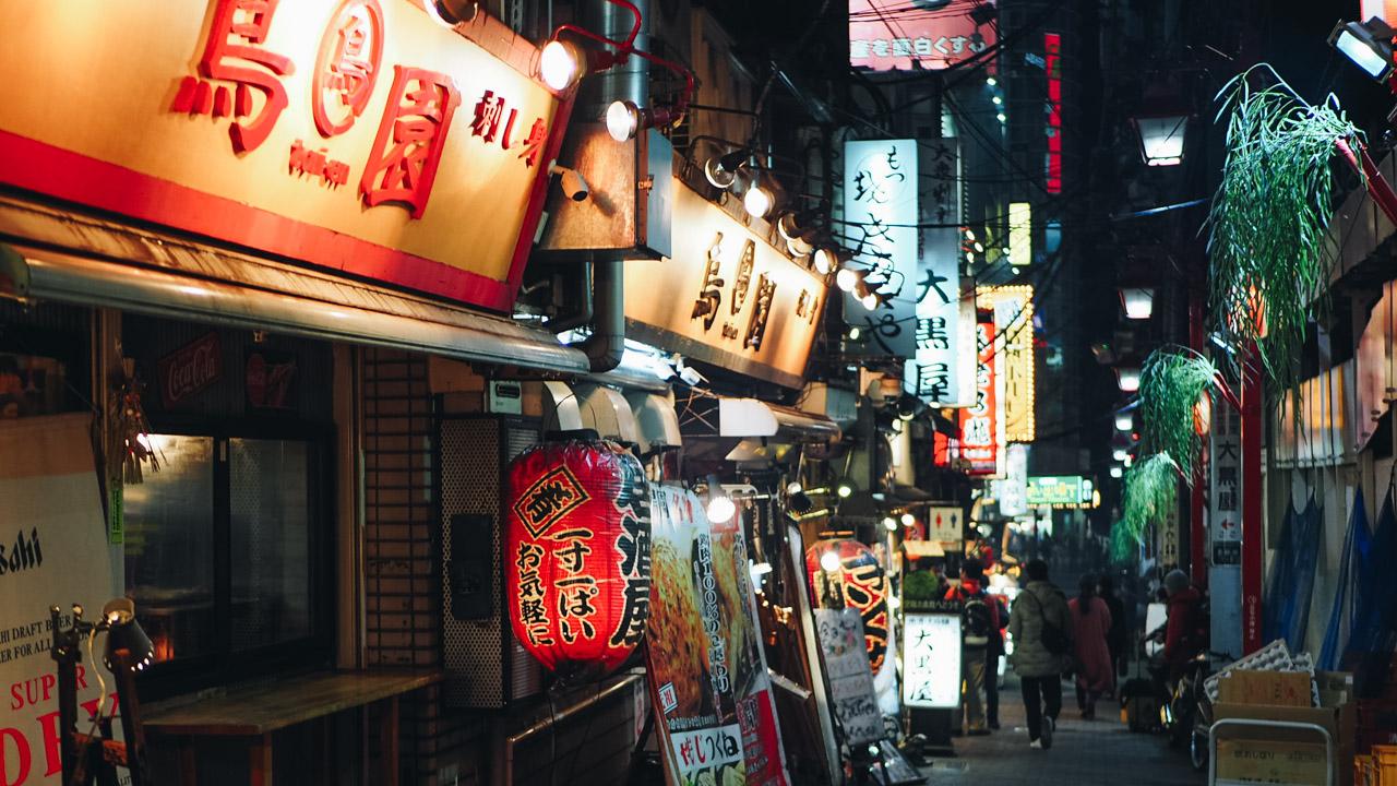 Shinjuku Omoide Yokochō