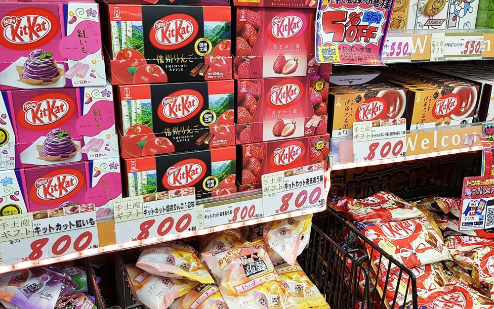 Japanese Kitkat flavours