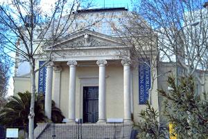 Museo Antropología
