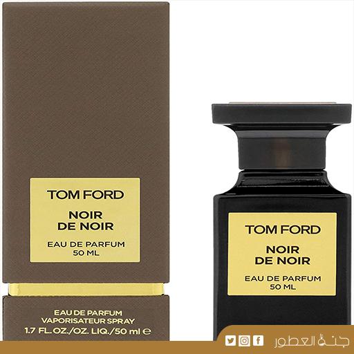 افضل عطور توم فورد الرجالية - جنة العطور