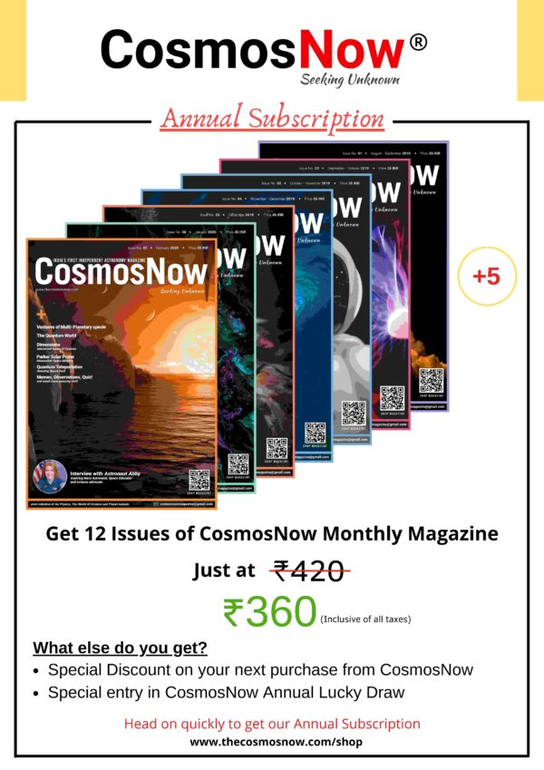 CosmosNow Magazine - Annual Subscription