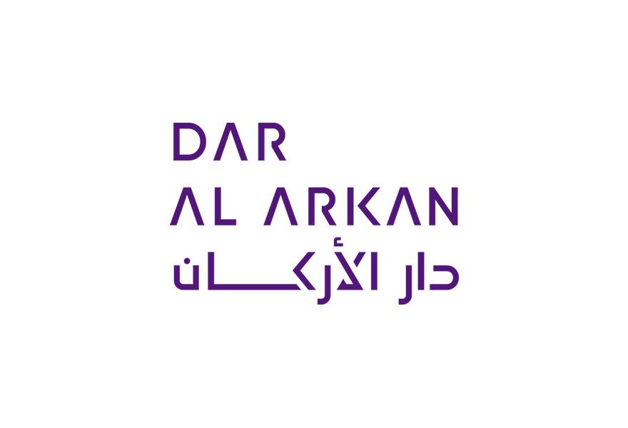 dar-al-arkan
