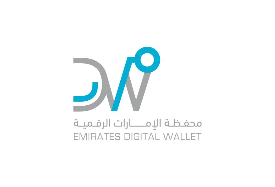emirates digital wallet
