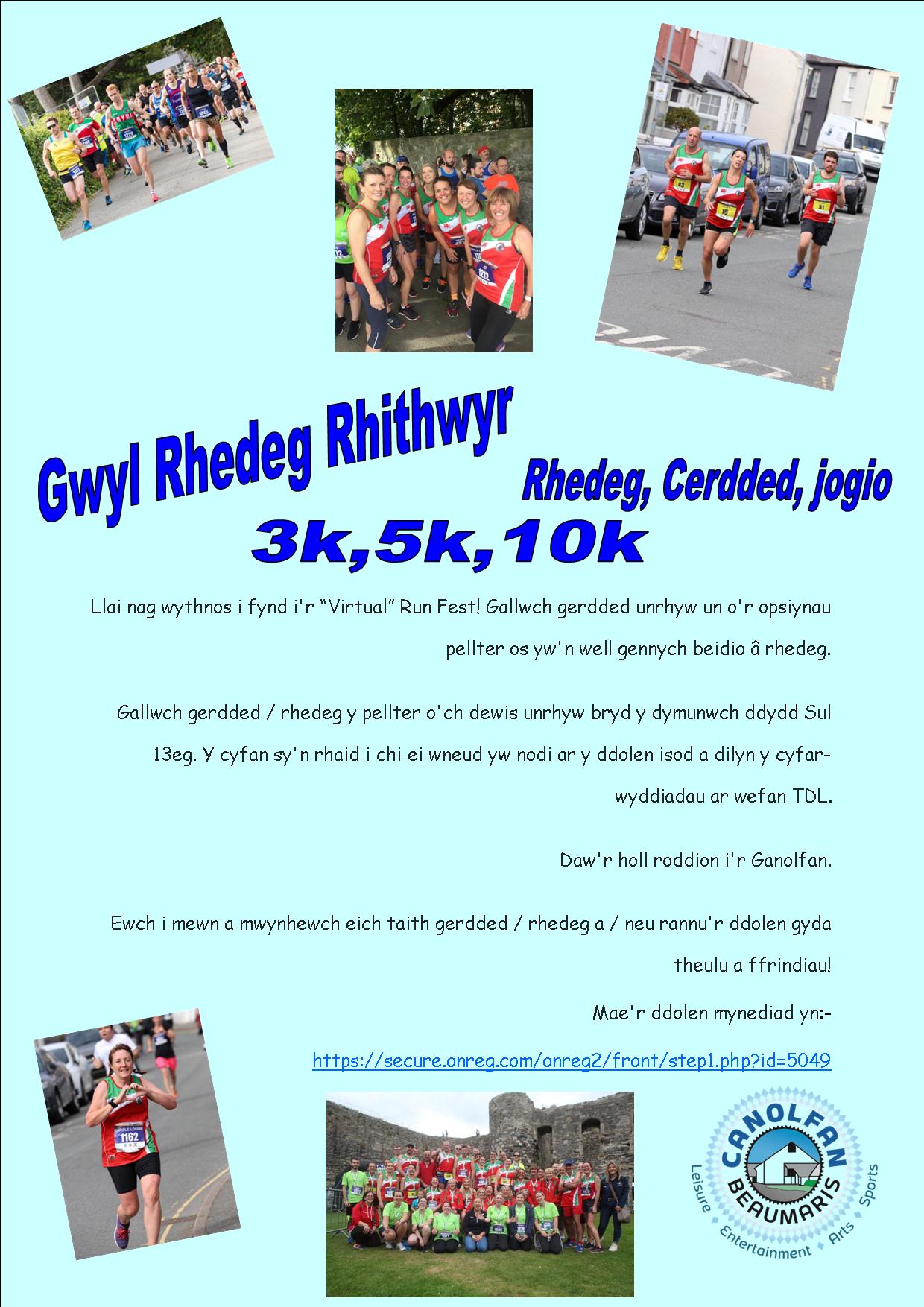 Virtual Run Fest 2020 Cym Poster