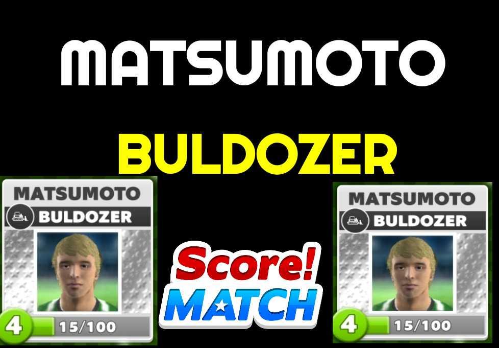 Score Match Matsumoto