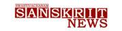 Sanskrit News