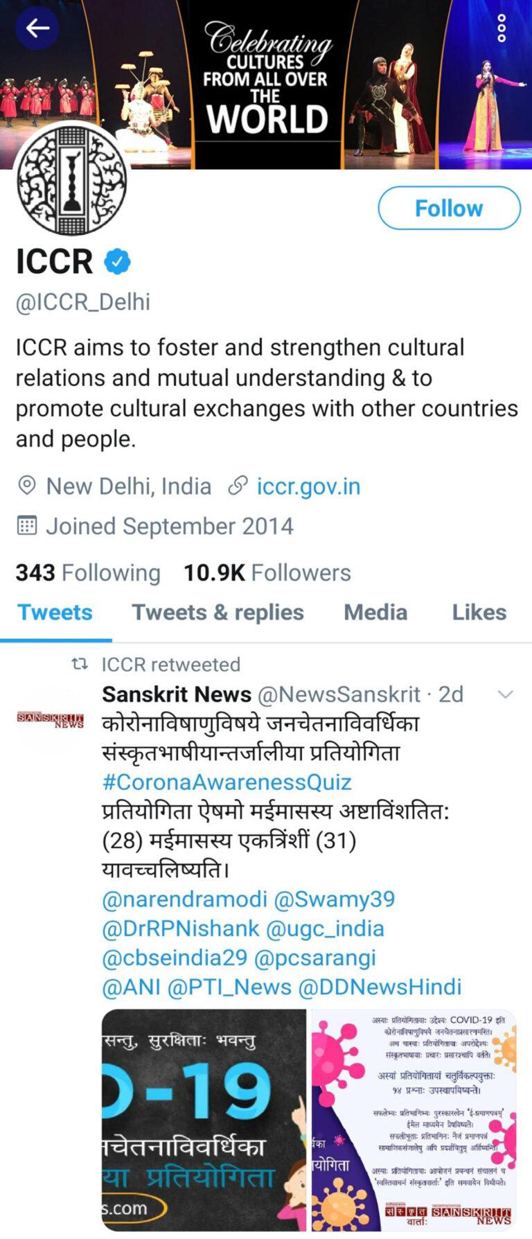 ICCR Tweet