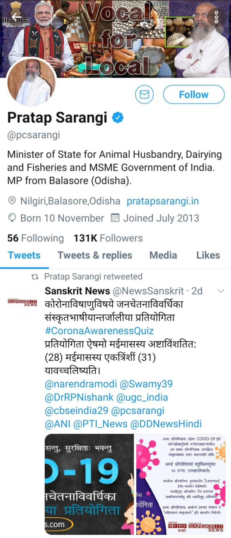Pratap Sarangi Tweets