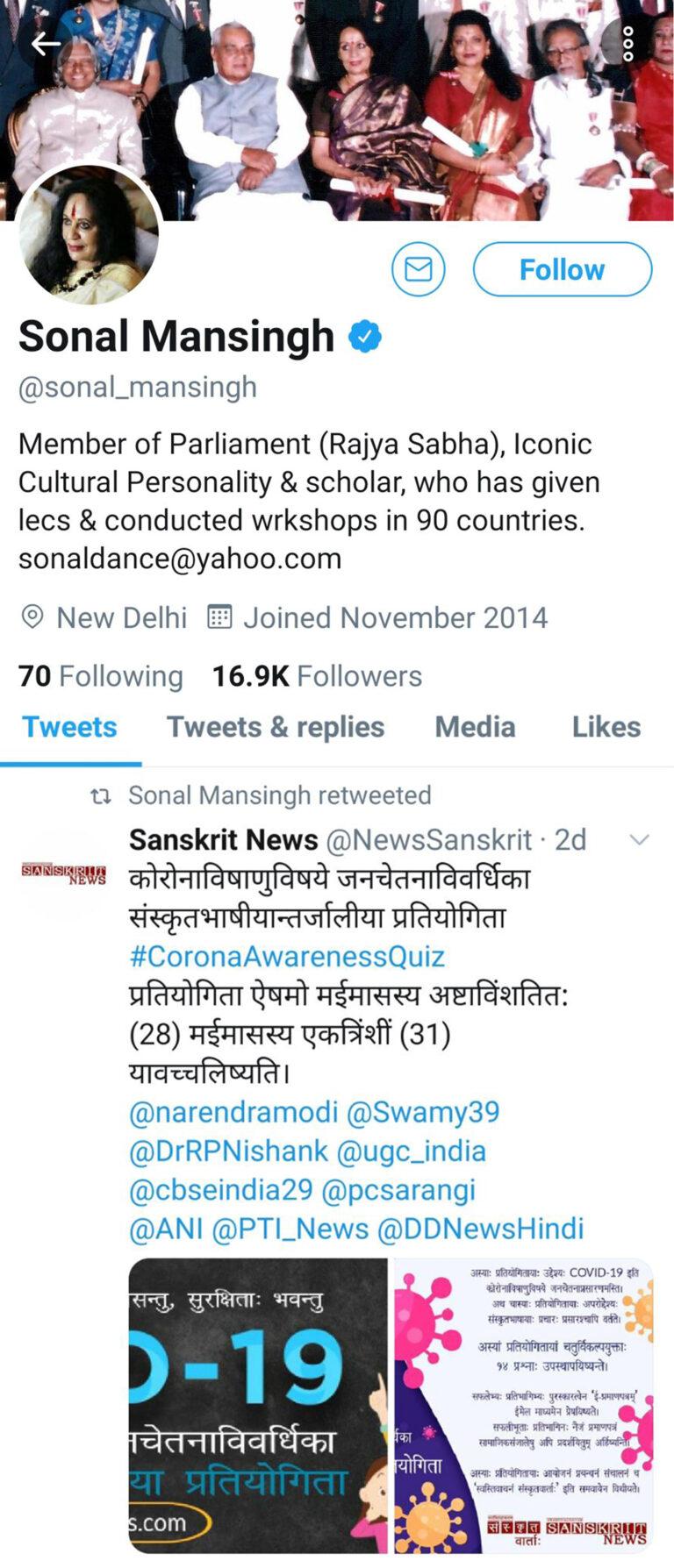 Sonal Mansingh Tweet