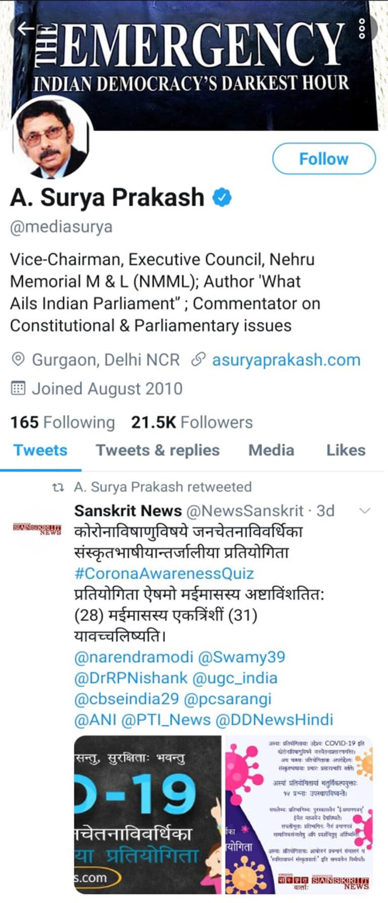 Surya Prakash Tweet