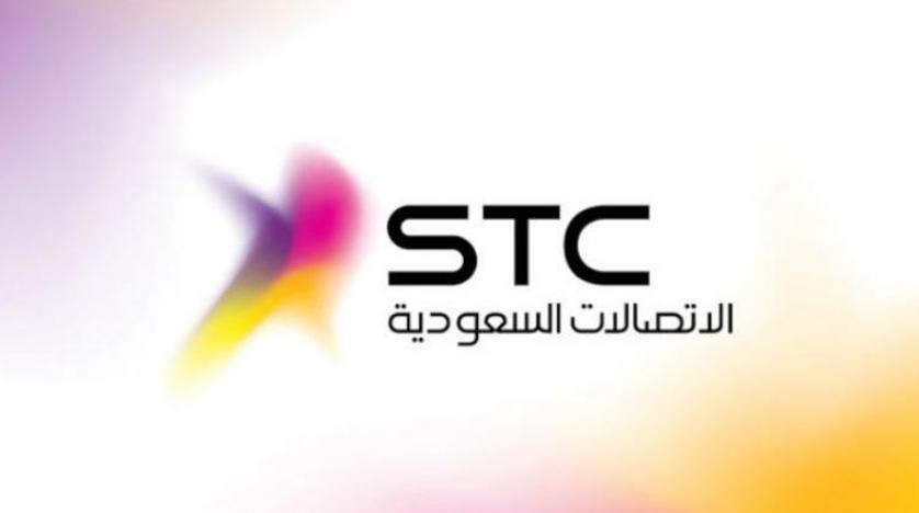 """""""الاتصالات السعودية"""" تبيع حصة من إحدى الشركات التابعة لها مقابل 200 مليون دولار"""