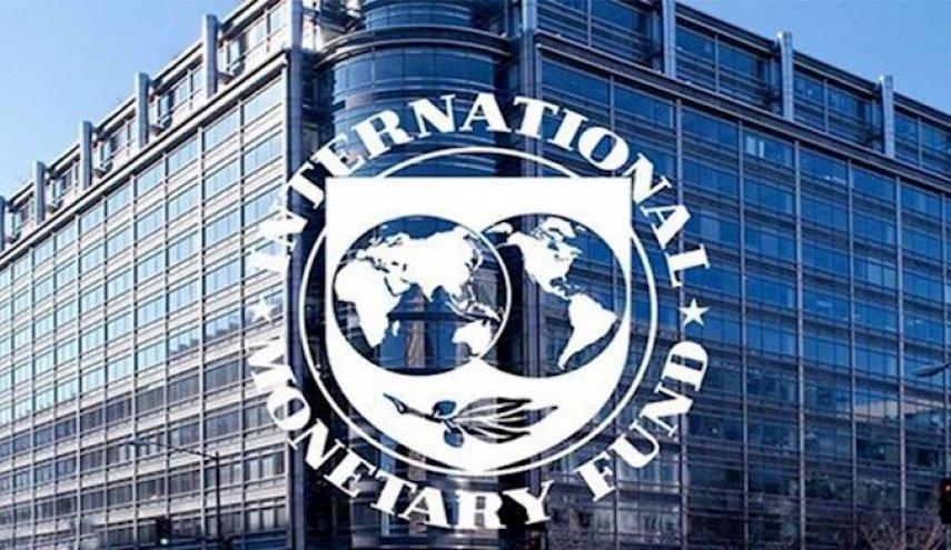 صندوق النقد يحذر من أن التعافي الاقتصادي يفقد القوة الدافعة