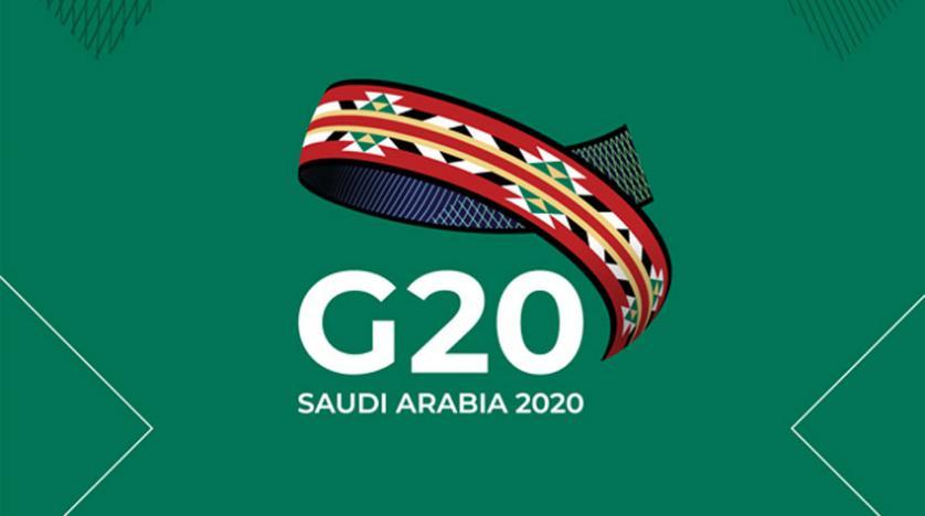 مسودة البيان الختامي: زعماء مجموعة العشرين يتعهدون بتمويل توزيع عادل للقاحات كوفيد-19 في أنحاء العالم وتخفيف أعباء الديون عن الدول الفقيرة
