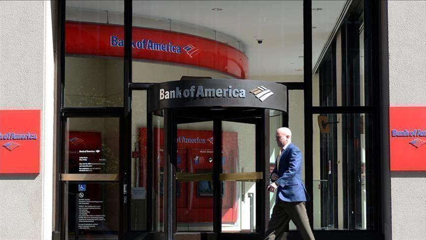 بنك أوف أمريكا: المستثمرون يندفعون لشراء الأسهم ويتخلون عن الذهب