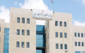 المجهر - عمان -أصدرت وزارة التنمية الاجتماعية التقرير الشهري حول الخدمات والمعاملات التي تم تقديمها للمواطنين في اقاليم المملكة الثلاث (شمال ووسط وجنوب)