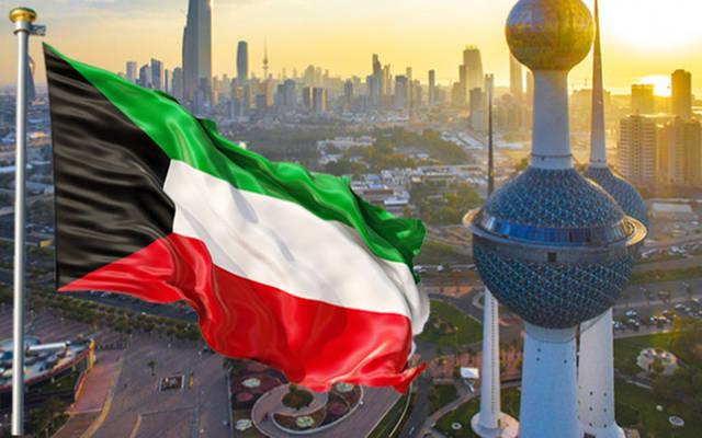 صحيفة كويتية: الكويت تطالب لندن بتسليمها متهمين بالإختلاس