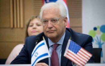 """المجهر الدولية - القدس- الأناضول- قال السفير الأمريكي لدى إسرائيل، ديفيد فريدمان، إن """"التعيينات البارزة في السياسة الخارجية للرئيس"""