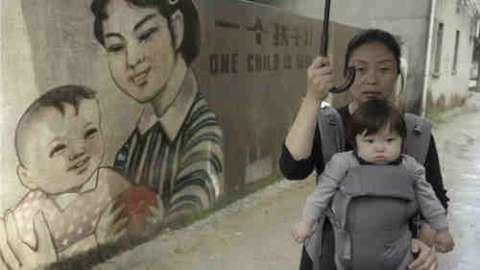 إيكونوميست: معاماة اطفال الصين الذين يعيشون بعيدا عن والديهم الذين هاجروا للعمل بالمدن